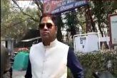 पटियाला हाउस कोर्ट में हमले का आरोपी विक्रम सिंह चौहान गिरफ्तार