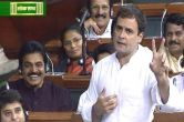 संसद में दिखी राहुल की रंगबाजी