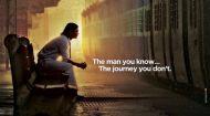 उधर टी-20 वर्ल्ड कप शुरू, इधर एमएस धोनी फिल्म का पोस्टर रिलीज