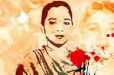 इशरत जहां मामले से जुड़े अहम दस्तावेज गायब: गृह मंत्री राजनाथ सिंह