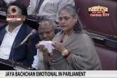 जया बच्चन: देश फिर भाषा और धर्म के नाम पर बंटने के कगार पर है