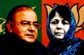 जम्मू-कश्मीर: पीडीपी-बीजेपी गठबंधन अगले चरण के लिए तैयार
