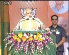 BJP wants only development, development & development for Assam, PM Narendra Modi tells Tinsukia rally