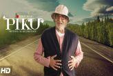 राष्ट्रीय फिल्म पुरस्कार: कंगना रनौत और अमिताभ बच्चन सबसे बेस्ट