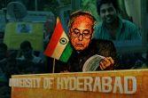 #एचसीयूः राष्ट्रपति के दर पर कांग्रेस मांगे अप्पा राव और स्मृति ईरानी की बलि