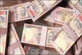 गुजरात में 1.42 करोड़ रुपये के नकली नोट बरामद हुए
