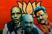 भाजपा यूपी कार्यसमिति: मोदी और दलित होंगे भाजपा के खेवनहार