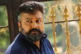 Trailer: Om Puri, Ramya Krishnan in Aadupuliyattam