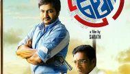 Watch the trailer of Bobby Simha & Prakash Raj's political thriller, Ko2