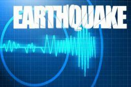 भूकंप से थर्राया दिल्ली-एनसीआर, रिक्टर पैमाने पर 6.8 की तीव्रता