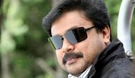 Kerala police get 2 days custody of actor Dileep