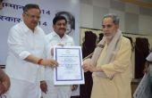 वरिष्ठ पत्रकार राम बहादुर राय इंदिरा गांधी राष्ट्रीय कला केंद्र के नए चेयरमैन