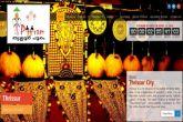 केरल हाईकोर्ट ने त्रिशूर महोत्सव में आतिशबाजी की इजाजत दी