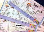 आईपीएल 2016: 400 से 21,999 रुपये है टिकटों की कीमत