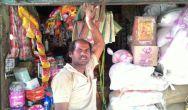अपरेश साहाः नानूर विधानसभा में टीएमसी-सीपीएम के बीच फंसा मुकाबला