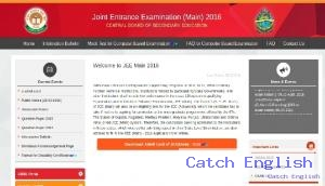 jeemain.nic.in; Less than 24 hours to go for JEE Mains 2016 results, scorecard