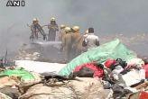 दिल्ली: द्वारका में आग लगने से 400 झुग्गियां जलकर खाक
