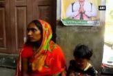 असम: पत्नी ने दिया भाजपा को वोट, पति ने दिया तलाक