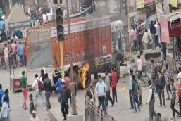 हरियाणा जाट आंदोलन: कुछ पुलिसकर्मियों ने की थी सरकार से बगाावत