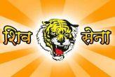 गोवा: 2017 के विधानसभा चुनाव में शिवसेना देगी बीजेपी को टक्कर !