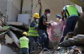 भूकंप के तेज झटकों से फिर दहला इक्वाडोर