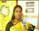 बंगाल चुनाव: रिया सरकार भारत की पहली ट्रांसजेंडर पीठासीन अधिकारी बनीं