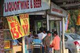 बिहार: बैन के बाद यूपी पहुंच रहे हैं शराब के शौकीन