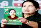 तमिलनाडु: जयललिता ने जीतने पर मुफ्त मोबाइल देने का किया वादा