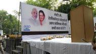 अगस्ता वेस्टलैंड: दिल्ली में आप का प्रदर्शन, पुलिस से धक्का-मुक्की