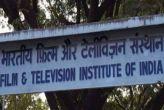 भारतीय सूचना सेवा के भूपेंद्र केंथोला बने एफटीआईआई के निदेशक