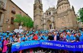 2500 कर्मचारियों को स्पेन घुमाने ले गया कारोबारी, 52 करोड़ रुपये खर्च