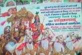 वाराणसी में पोस्टर वॉर: नीतीश कुमार अर्जुन, शरद बने कृष्ण