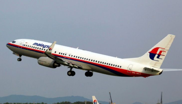 MH370 plunged rapidly, wing flaps not prepared for landing: Australian report