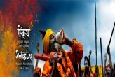 सिंहस्थ कुंभ में पीएम मोदी, अंतरराष्ट्रीय विचार महाकुंभ का आज समापन