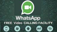 व्हॉट्सऐप पर जल्द कर सकेंगे वीडियो कॉलिंग