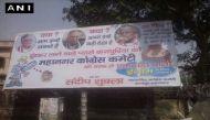 कानपुर: मुरली मनोहर जोशी को ढूंढ़कर लाने वाले को एक घड़ा पानी इनाम