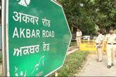 अकबर रोड का नाम नहीं बदलेगी मोदी सरकार