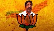 अमीनुल हक़ लश्कर: असम में भाजपा के इकलौते मुस्लिम विधायक