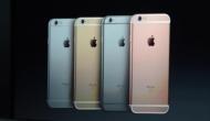 Apple की सौगात, अब 4G रैम के साथ इतनी सस्ती कीमत में मिलेंगे ये 3 नए IPhone