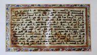 पीएम मोदी ने खुमैनी को भेंट की सातवीं सदी की दुर्लभ कुरान