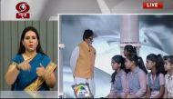 अमिताभ बच्चन: बेटा और बेटी को बराबरी का हक मिले