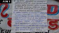 Bihar: Naxals claim responsibility for LJP leader Suresh Paswan's murder