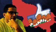 बीजेपी की राह चली कांग्रेस
