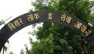बिहार शिक्षामंत्री: 'बीपीएससी मुख्य परीक्षा की तारीख बढ़ा सकती है बिहार सरकार'
