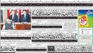जानिए मोदी के विदेश दौरों पर पाकिस्तानी मीडिया की प्रतिक्रिया