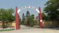 बिहार टॉपर्स विवाद: विशुन राय कॉलेज सील