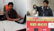 चाय बेचते हुए बने सीए, अब महाराष्ट्र में शिक्षा के ब्रांड एंबेसडर