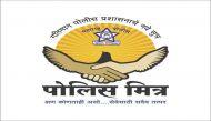 महाराष्ट्र पुलिस अब WhatsApp पर उपलब्ध कराएगी एफआईआर की कॉपी