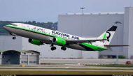 मलेशिया ने देश की पहली इस्लामिक एयरलाइन पर लगाई रोक