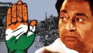 कमलनाथ की नियुक्ति से कांग्रेस को कुछ नुकसान तो हो ही चुका है